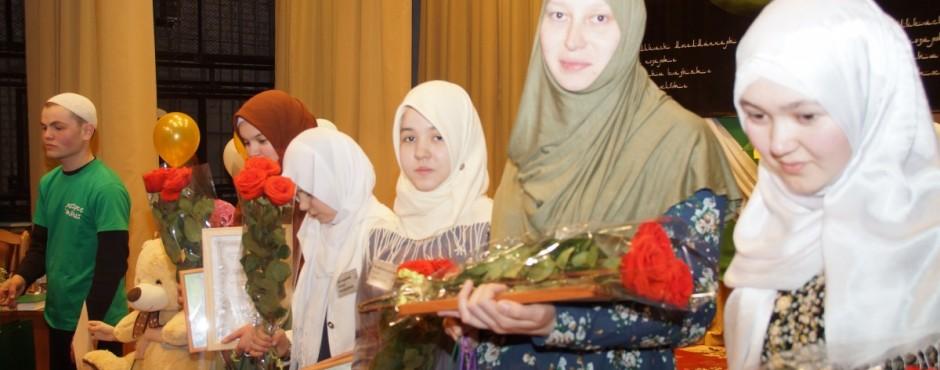 Мусульмане татарстана знакомства